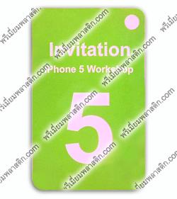 Offset Printing 4 color / 2 Sides