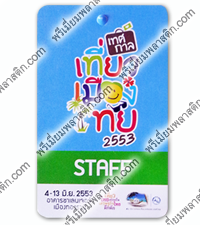 Offset Printing 4 Colour / 2 Sides