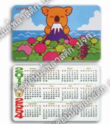 Handheld calendar