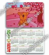 Handheld calendar-CARD