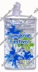 ซองกันน้ำมือถือ Songkran Festival  MBKซองมือถือกันน้ำ ซองพลาสติกกันน้ำใส่มือถือ ชุดที่ 2 กระเป๋าพลาสติกใส