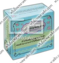 กล่องสบู่-กล่องพลาสติกใสและงานVACUUM