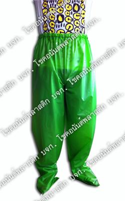 กางเกงพลาสติกกันน้ำ พลาสติกสีเขียว