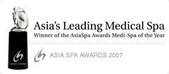 """เอส เมดิคัส สปา กรุงเทพฯ S Medical Spa, Bangkok  รางวัลชนะเลิศ Asia's Leading Medical Spa - Winner of the Asia Spa Awards 2007 """"Medi-Spa of the Year 2007"""""""