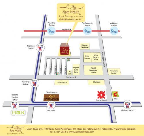 แผ่นที่ สยาม เฮลท์ สปา แอนด์ แมสสาจ, กรุงเทพฯ Siam Health Spa & Massage, Bangkok