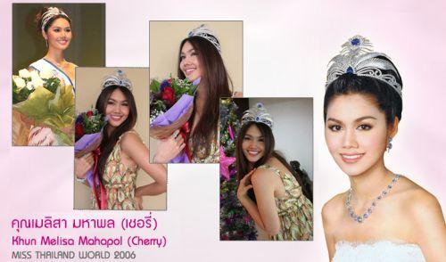 ปริ๊นเซส บิวตี้ แอนด์ สปา, กรุงเทพฯ Princess beauty and Spa, Bangkok