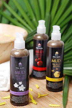 ครีมอาบน้ำ ทำความสะอาดผิวกาย ภูโคลน PHU KLON MINERAL MUD CREAM BATH (LIQUID SOAP)