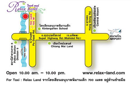 แผ่นที่ของ รีแลกซ์ แลนด์ นวดเพื่อสุขภาพ Relax Land Massage for Health Relax Land-Relax time