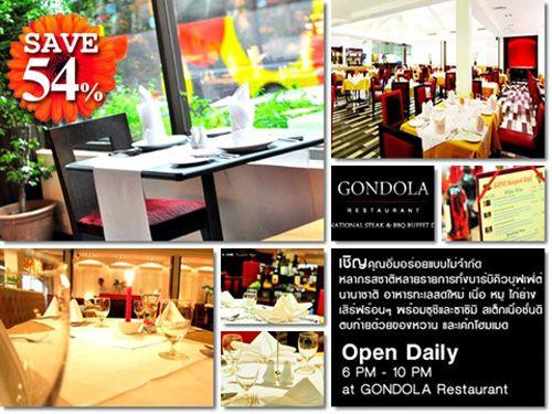 Gondola Restaurant ขยายระยะเวลาการใช้คูปองสุดคุ้ม บุฟเฟต์มื้อเย็นอาหารนานาชาติหลากสไตล์ International Buffet Dinner ทั้งปิ้ง-ย่าง สเต็กเนื้อชั้นดี อาหารทะเลสดใหม่ อาหารญี่ปุ่น ซุป สลัดและอาหารจานหลักรสเด็ดมากมาย