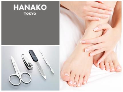 ประกาศรับสมัครพนักงานสปา: HANAKO TOKYO (พัฒนาการ กรุงเทพฯ)