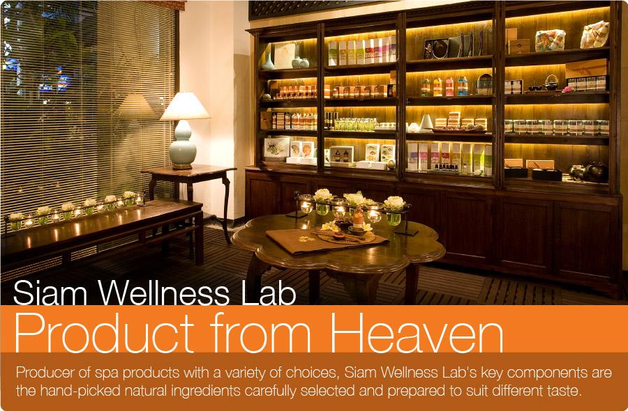 ผลิตภัณฑ์สปา: บลูมมิ่งแล็บ Blooming Lab