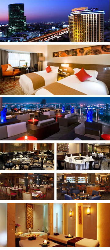 ประกาศรับสมัครพนักงานสปา: Centara Grand Hotel at Central Plaza (ลาดพร้าว กรุงเทพฯ)