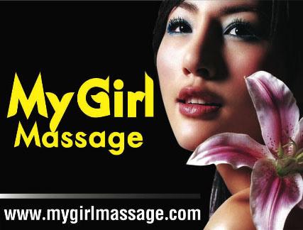 ประกาศรับสมัครพนักงานสปา: My Girl Massage & Spa (พัทยากลาง)