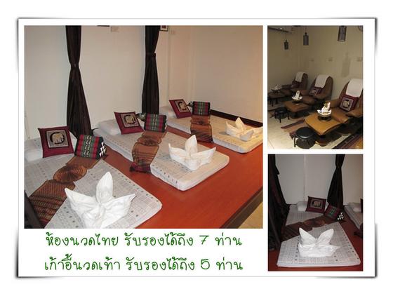 ประกาศรับสมัครพนักงานสปา: Bai Po Traditional Thai Massage ใบโพธิ์ นวดแผนไทย (เชียงใหม่)
