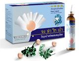 มหัศจรรย์แห่งไข่มุกน้ำสกัด จงหัวโตเป่า Zhong Hua Duo Bao คลิกเลยค่ะ