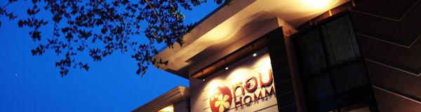 รับสมัครพนักงานสปา: HOMM Aromatherapy Massage Club หอม อโรมาเทอราพี มาสสาจ คลับ (สุขุมวิท กรุงเทพฯ)