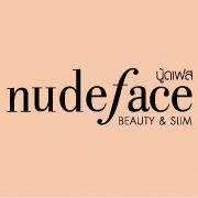 ประกาศรับสมัครพนักงานสปา: NudeFace นู้ดเฟส (แจ้งวัฒนะ กรุงเทพฯ)