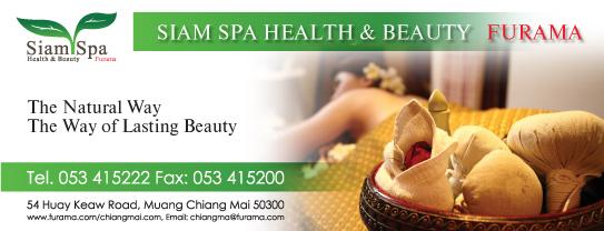 ประกาศรับสมัครพนักงานสปา: Siam Spa Academy ไซแอม สปา อะคาเดมี่ (เชียงใหม่)