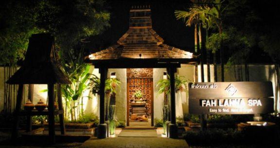 ประกาศรับสมัครพนักงานสปา: Fah Lanna Spa ฟ้า ล้านนา สปา (เชียงใหม่)