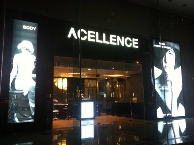 ประกาศรับสมัครพนักงานสปา: Acellence Beauty Clinic เอศิเลนศิ์ บิวตี้ คลินิก (ปทุมวัน กรุงเทพฯ)