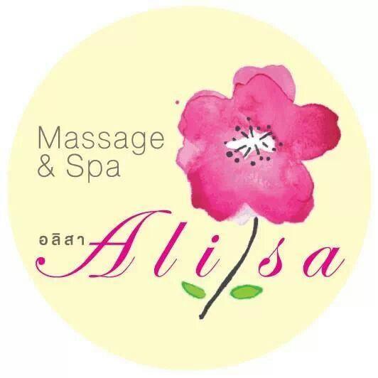 ประกาศรับสมัครพนักงานสปา: Alisa Massage & Spa อลิสา มาสสาจ แอนด์ สปา (บางกะปิ กรุงเทพฯ)