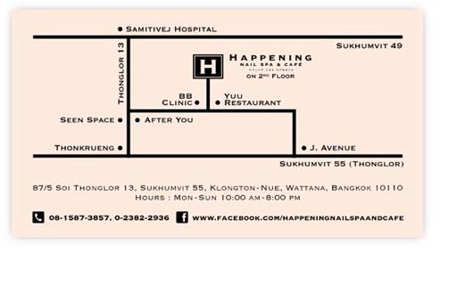 ประกาศรับสมัครพนักงานสปา: Happening Nail Spa & Cafe แฮพเพนนิ่ง เนลสปา แอนด์ คาเฟ่ (ทองหล่อ กรุงเทพฯ)
