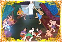 มูลนิธิการแพทย์แผนไทยพัฒนา (พทพ.) Thai Traditional Medicine Development Foundation (TTMDF)