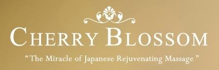 ประกาศรับสมัครพนักงานสปา: Cherry Blossom Spa เชอรี่ บลอสซั่ม สปา (สุขุมวิท กรุงเทพฯ)