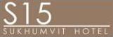 ประกาศรับสมัครพนักงานสปา: S15 Spa, S15 Sukhumvit Hotel เอส 15 สปา, โรงแรมเอส 15 สุขุมวิท เพลส (สุขุมวิท กรุงเทพฯ)