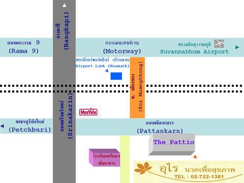 ประกาศรับสมัครพนักงานสปา: Urai Healthy Massage อุไร นวดเพื่อสุขภาพ (พัฒนาการ กรุงเทพฯ)