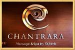 ประกาศรับสมัครพนักงานสปา: Chantrara Spa จันทร์ธาราสปา (รามคำแหง กรุงเทพฯ)