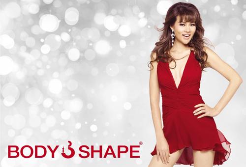 ประกาศรับสมัครพนักงานสปา: Body Shape บอดี้เชพ (สยามพารากอน กรุงเทพฯ)