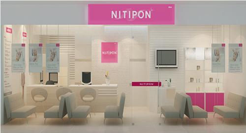 ประกาศรับสมัครพนักงานสปา: Nitipon Clinic นิติพล คลินิก (กรุงเทพฯ-ต่างจังหวัดทุกภาค)