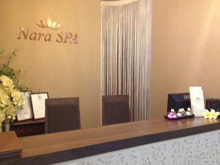 ประกาศรับสมัครพนักงานสปา: นารา สปา Nara Spa (สุขุมวิท กรุงเทพฯ)