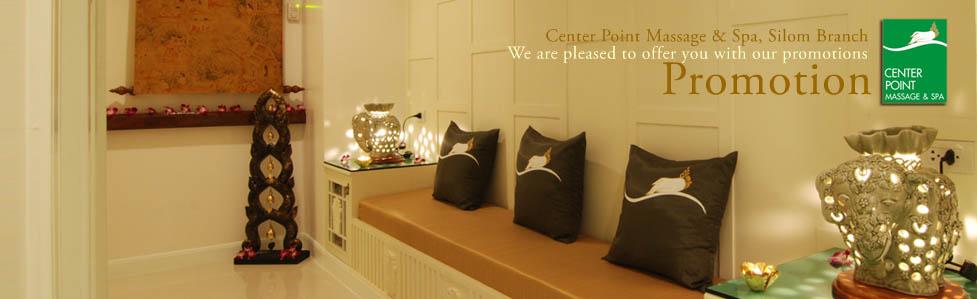 ประกาศรับสมัครพนักงานสปา: Center Point Massage & Spa เซ็นเตอร์ พ้อยท์ มาสสาจ แอนด์ สปา (สีลม กรุงเทพฯ)