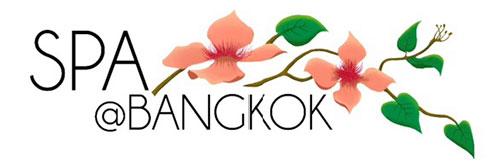 ประกาศรับสมัครพนักงานสปา: Spa @ Bangkok สปา แอท บางกอก (ใกล้บิ๊กซีวงศ์สว่าง กรุงเทพฯ)