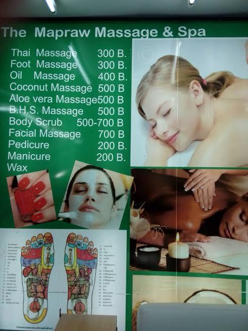 ประกาศรับสมัครพนักงานนวดสปา: The Mapraw massage & spa เดอะ มะพร้าว มาสสาส แอนด์ สปา (หาดกะตะ จ.ภูเก็ต)