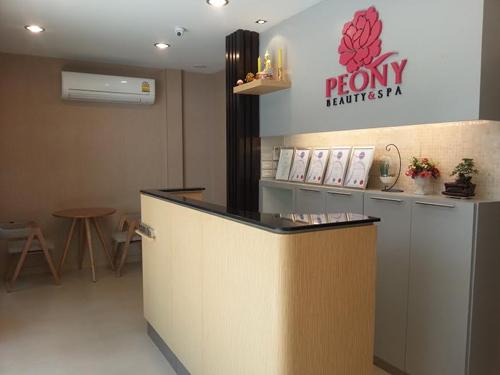 ประกาศรับสมัครพนักงานนวดสปา: Peony Beauty & Spa พีโอนี บิวตี้ แอนด์ สปา (บุคคโล กรุงเทพฯ)