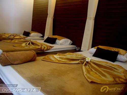 ประกาศรับสมัครพนักงานนวดสปา: คาลากาย่า (ดิ อาร์ต มาสสาท แอนด์ สปา) Calagaya (The Art Massage & Spa) (ลาดพร้าว กรุงเทพฯ)