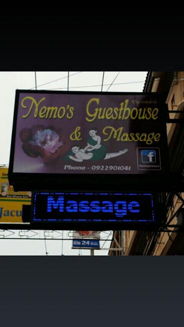 ประกาศรับสมัครพนักงานนวดสปา: Nemo's Massage นีโมมาสสาจ (พัทยาใต้ จ.ชลบุรี)