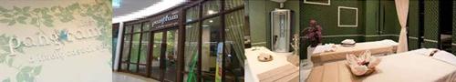 ประกาศรับสมัครพนักงานนวดสปา: PangRam Spa แป้งร่ำ สปา (รามอินทรา กรุงเทพฯ)