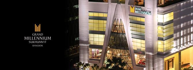 โปรโมชั่นส่วนลดพิเศษ:- แพ็คเกจสุดคุ้มเพื่อความผ่อนคลายอย่างแท้จริง ที่ ดิ แอนทิโดท สปา (The Antidote Spa) โรงแรมแกรนด์ มิลเลนเนียม สุขุมวิท (Grand Millennium Sukhumvit Hotel)
