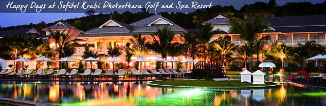 ข่าวประชาสัมพันธ์สปา: แพ็คเกจสปา บำบัดอาการออฟฟิศซินโดรม ที่ โซ สปา วิท ล็อกซิทาน (So SPA with L'Occitane) โรงแรมโซฟิเทล กระบี่ โภคีธรา กอล์ฟ แอนด์ สปา รีสอร์ท (Sofitel Krabi Phokeethra Golf & Spa Resort)