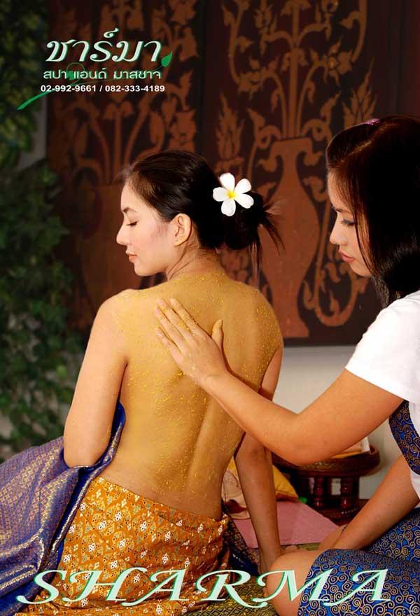 ประกาศรับสมัครพนักงานนวดสปา: Sharma Spa & Massage ชาร์มา สปา แอนด์ มาสซาจ (รังสิต กรุงเทพฯ)