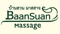 ประกาศรับสมัครพนักงานนวดสปา: บ้านสวน มาสสาจ นวดเพื่อสุขภาพ (Baansuan Massage) (ทวีวัฒนา กรุงเทพฯ)