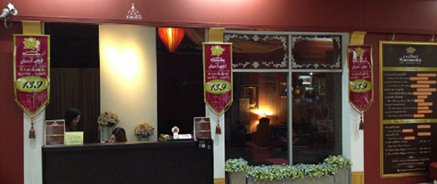 ประกาศรับสมัครพนักงานนวดสปา: เขมิกา มาสสาจ แอนด์ สปา (Kaemika Massage & Spa) (ลาดพร้าว กรุงเทพฯ)