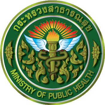กฎและระเบียบของกระทรวงสาธารณสุข เกี่ยวกับการนวดแผนไทย