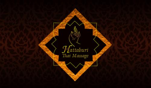 ประกาศรับสมัครพนักงานนวดสปา: หัตถาบุรี นวดเพื่อสุขภาพ Hutthaburi Thai Massage (ห้วยขวาง กรุงเทพฯ)