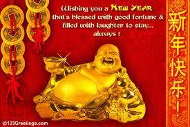 """ของไหว้เสริมสิริมงคล """"วันตรุษจีน"""" (Chinese New Year"""