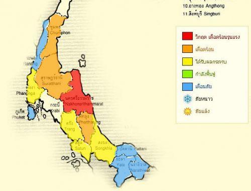 แผนที่จังหวัดที่ได้รับผลกระทบอุทกภัย 2554